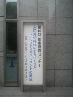 DSC_1401.JPG